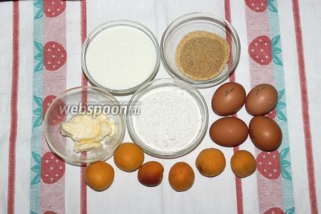 Для приготовления абрикосового клафути нам понадобится пшеничная мука, коричневый сахар (можно обычный), кефир (или натуральный йогурт), яйца, сливочное масло, абрикосы и ванилин.