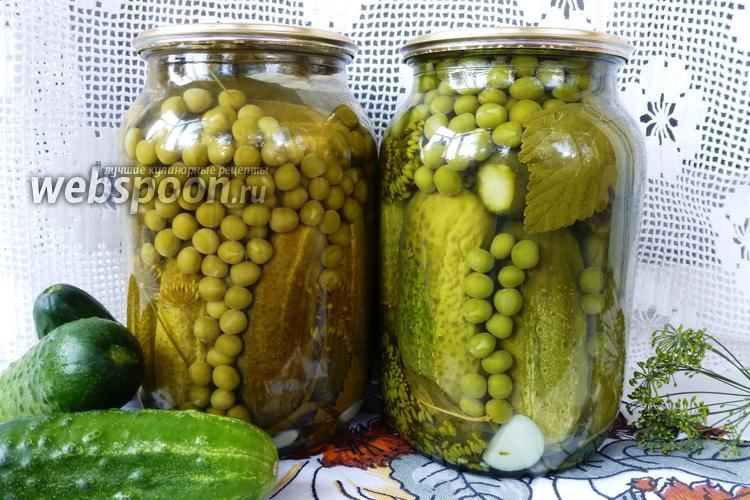 Рецепт Заготовка «Для оливье» на зиму