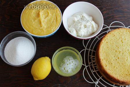 Для приготовления феерично-вкусного торта нужны продукты. Процесс приготовления я разбила на 2 дня. В первый день готовим  лимонный крем  (если весь не используете, хранить в герметичной банке на холоде до 1 недели),  бисквит  (не рекомендую заменять его другим, разве что  этим ). Бисквит выпекала в 2 формах по 23 см. Во второй день готовим  сливочный мусс . Для меренги нужны белки, сахар.