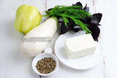 Чтобы приготовить сэндвич, нужно взять баклажан белый, перец, брынзу, базилик, укроп, прованские травы.