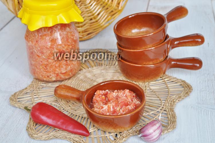 Рецепт Хреновина по-сибирски