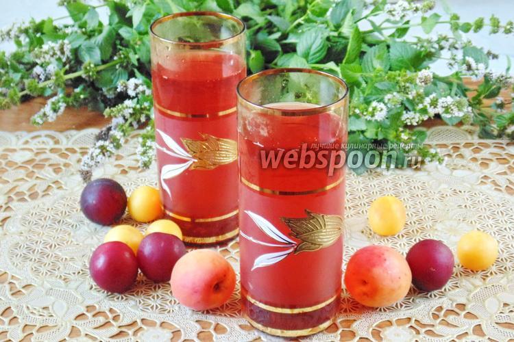 Рецепт Компот из алычи с абрикосами