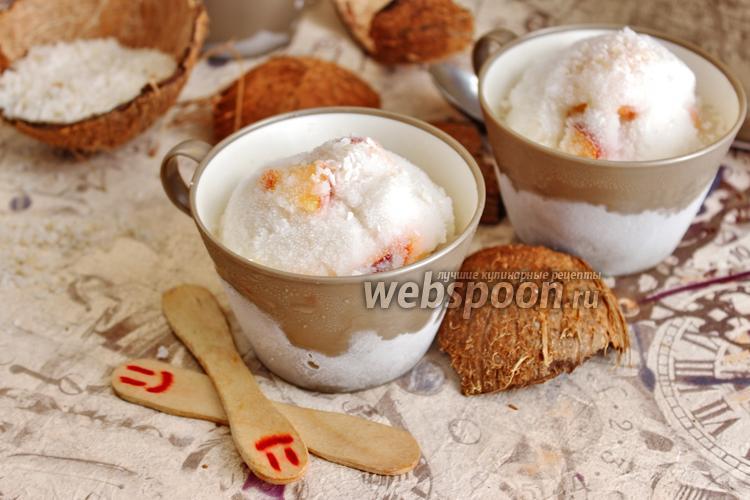 Фото Кокосовое мороженое с персиком