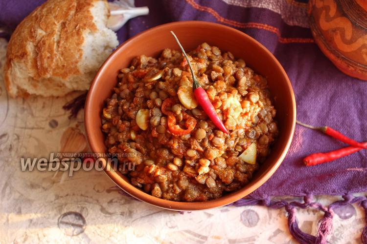 Рецепт Чечевица в индийском стиле