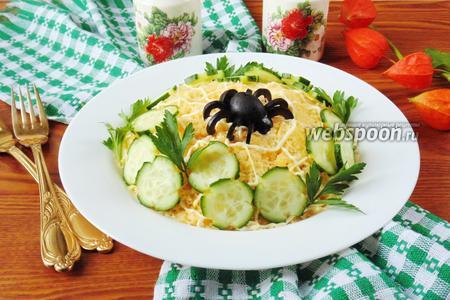 Салат со шпротами и сыром «Паутинка»