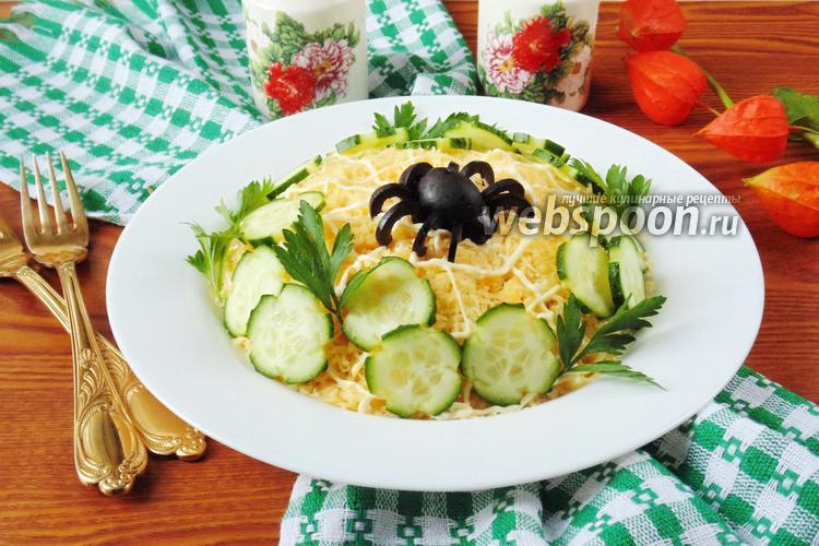 Рецепт Салат со шпротами и сыром «Паутинка»