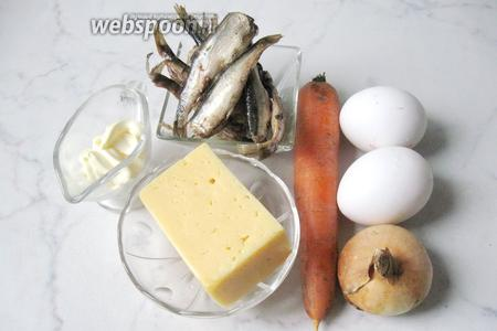 Для приготовления салата «Паутинка» потребуются следующие продукты: консервы «Шпроты в масле», морковь, лук репчатый, яйца, майонез, сыр твёрдый.
