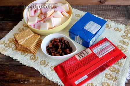 Такие продукты приготовим: маршмеллоу, изюм, шоколад, масло, мёд, печенье.