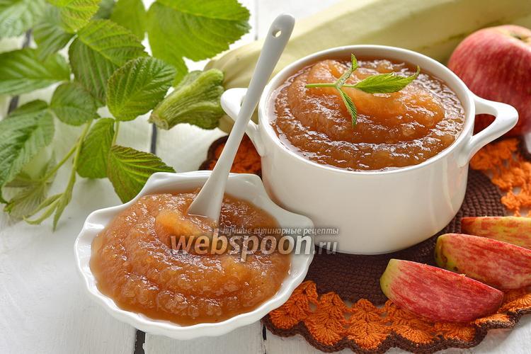 Рецепт Повидло ванильное из яблок и кабачков