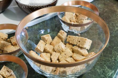 Укладываем кубики бисквита на дно посуды, в которой мы будем подавать десерт. Это может быть большой, общий, прозрачный салатник и (или) порционные креманки.