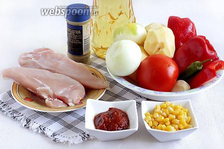 Для приготовления куриного филе по-мексикански возьмём картофель, помидоры, сладкий болгарский перец, острый стручковый перец, лук, чеснок, кукурузу, томатную пасту, специи, растительное масло. Количество овощей произвольно, можно добавлять то, что нравится больше или уменьшать по желанию.