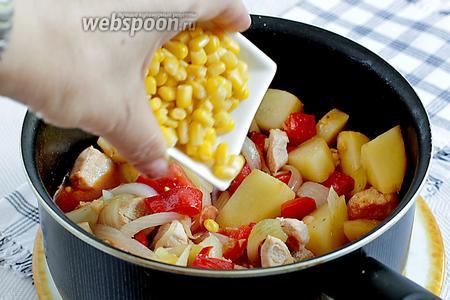 В самом конце добавить кукурузу и довести до вкуса.