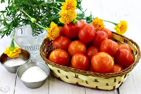 Возьмите такие продукты: помидоры небольшого размера, цветки чернобривцев, соль, сахар, уксус столовый, воду.