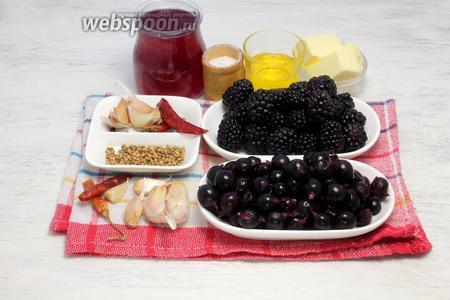 Для соуса отбираем ягоды ежевики и йошты, специи, вино, 2 вида масла, чеснок.