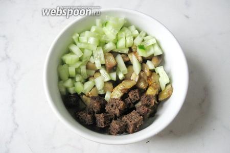 Сухарики из чёрного хлеба, огурцы и баклажаны сложить в салатник.