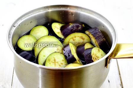 В отдельной кастрюле вскипятите воду. Подсолите. На 1 литр воды — 20-25 г соли. Опустите нарезанные баклажаны. Бланшируйте 5 минут.