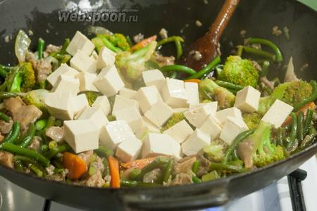 Теперь — кубики сыра тофу.