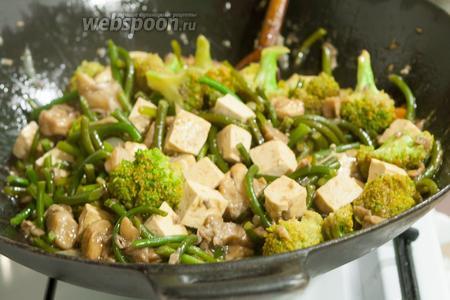 Доводим блюдо до готовности, когда все овощи станут мягкими, а тофу слегка изменит цвет из-за соуса. Приятных гастрономических впечатлений!
