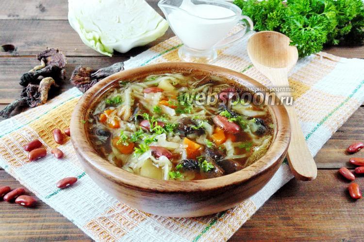 Рецепт Постные щи с фасолью и грибами