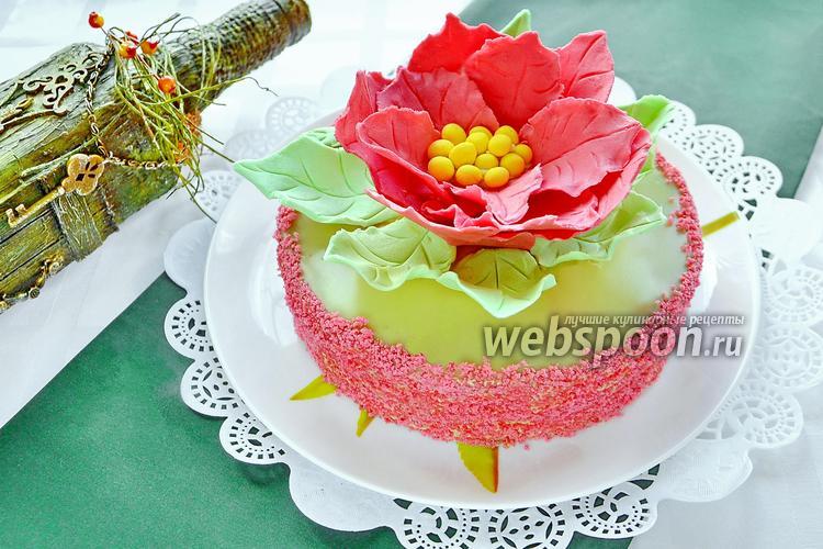 Торт цветок рецепт