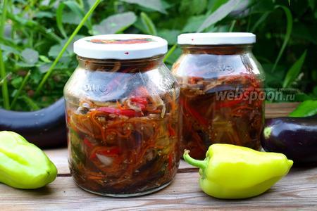 Салат из баклажанов по-корейски на зиму
