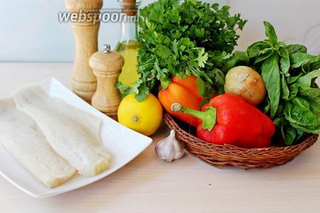 Приготовим все ингредиенты: рыбу, овощи, зелень, соль, масло оливковое, лимон, чеснок.