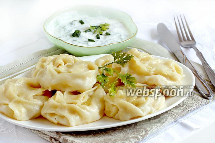 Рецепт Манты с курицей и овощами на сковороде