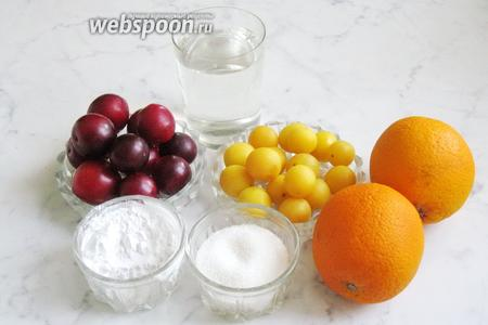 Для приготовления такого киселя потребуются следующие ингредиенты: алыча красная, алыча белая, апельсины, сахар, крахмал, вода.