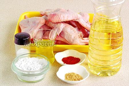 Для приготовления блюда нужно взять куриные крылышки, куриные яичные белки, картофельный крахмал, молотый имбирь, молотый перец «чили», подсолнечное рафинированное масло и соль.
