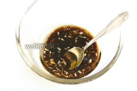 Соедините соевый соус, бальзамический уксус и растительное масло. Добавьте мелко нарезанный чеснок. Перемешайте.