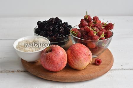 Для работы нам понадобятся яблоки, малина, ежевика, сахар.