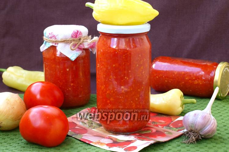 Фото Варёная аджика из помидоров, перца и моркови