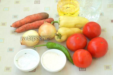 Для приготовления аджики нам понадобятся помидоры, болгарский перец, лук, морковь, чеснок, перец острый, масло подсолнечное, уксус, сахар и соль.