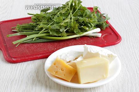 Для сырной начинки нам понадобится сыр 2 видов, турецкая брынза (она отличается от нашей, острая по вкусу, солёно-кислая), набор всякой зелени и 1 яйцо.