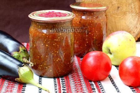 Икра из баклажанов с яблоками на зиму