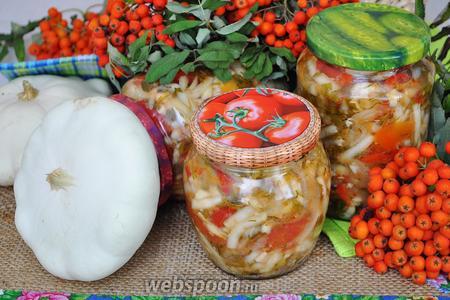 Острый салат из патиссонов со сладким перцем на зиму