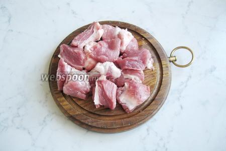 Мякоть свинины помыть и нарезать кусочками, размером приблизительно 4х4 сантиметра.