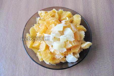По возможности обрезать по максимуму белую часть кожуры. Нарезать апельсины и лимон небольшими кусочками. Чистый вес у меня получился 700 граммов.