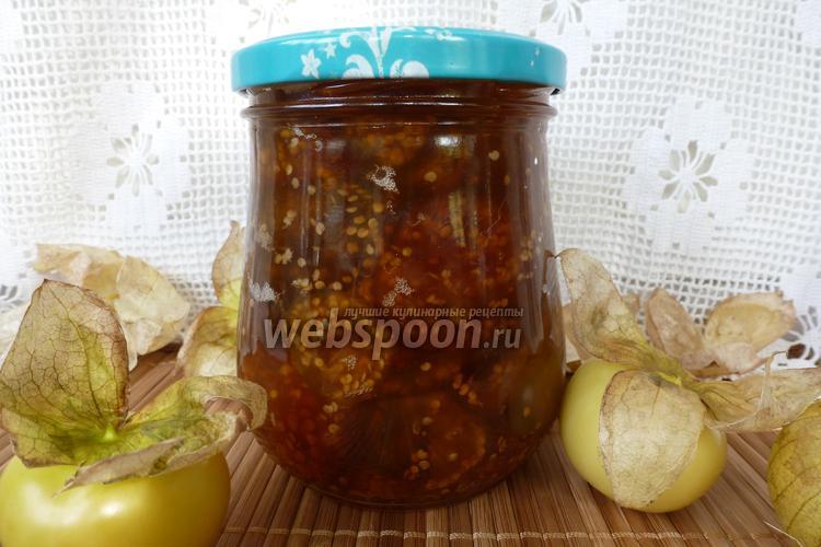 Рецепт Варенье из физалиса с лаймом