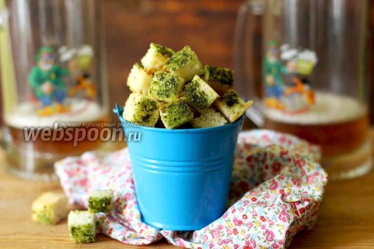 Рецепт Зелёные сухари