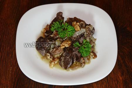 Подаём куриную печень с грецкими орехами на сковороде порционно, украсив веточкой петрушки. Приятного аппетита!
