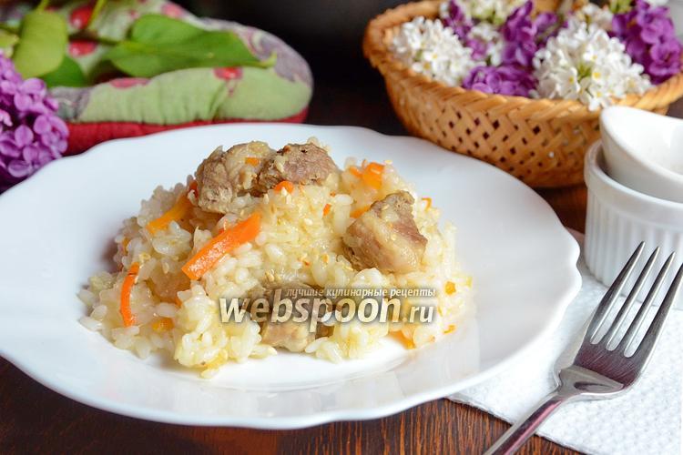 Рецепт Плов со свининой и кунжутом