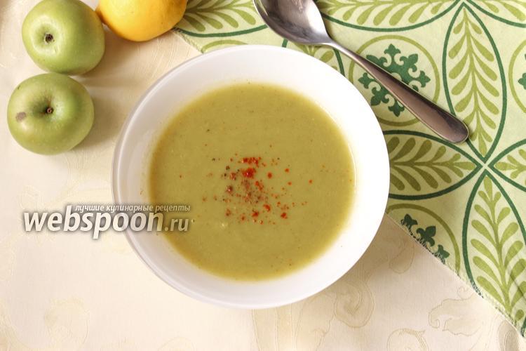 Рецепт Яблочный суп-пюре