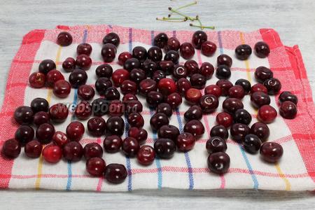 Чистые ягоды просушиваем, избавляемся от излишней влаги — удобно на время разложить вишни одним слоем на полотенце.