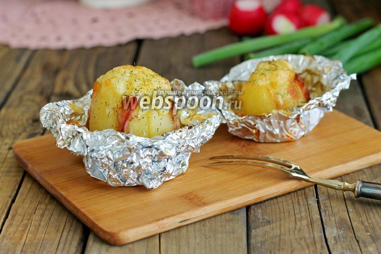 Рецепт Картофель запечённый в фольге с беконом