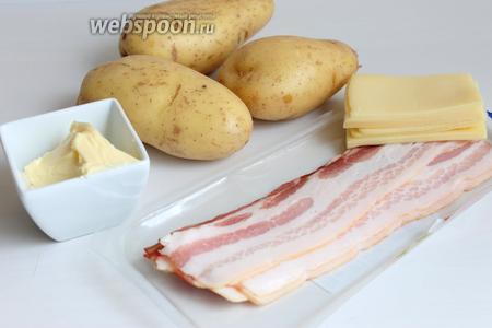 Итак, возьмём картофель, соль, бекон, чеснок, перец, масло сливочное, сыр.