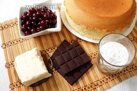 Для приготовления нам понадобятся бисквит, вишня, творог, масло сливочное, сахар, шоколад и грецкие орехи.