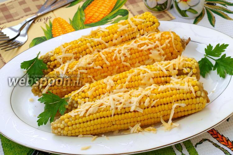 Рецепт Варёная кукуруза с маслом и сыром