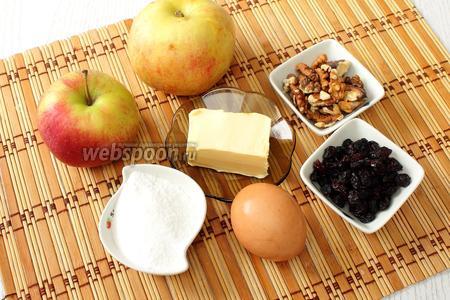 Для приготовления нам понадобятся яблоки, изюм, грецкие орехи, масло сливочное, лимонный сок, яичные белки, корица и сахарная пудра.