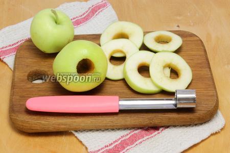 У чистых яблок удаляем сердцевину. Разрезаем кругами.